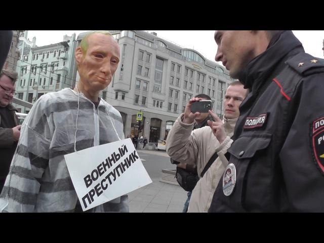 Сорвать маску Путина - РЕАЛЬНОСТЬ.Новости