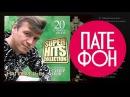 Сергей НАГОВИЦЫН Лучшие песни Full album КОЛЛЕКЦИЯ СУПЕРХИТОВ 2016