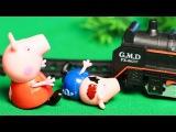 Свинка Пеппа. Мультик с игрушками. Поездка на поезде. Барби лечит Джорджа. Peppa Pig. The train.