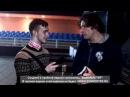 Последнее интервью Андрея Кузьменко Скрябин после концерта г.Кривой Рог 01.02.2015