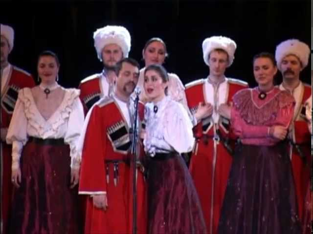 Кубанский казачий хор Сокол идёт и головушку клонит