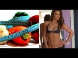 Правильное питание / Тренировки /Как ПОХУДЕТЬ БЫСТРО? Часть 2