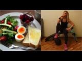 Правильное питание / Тренировки /Как ПОХУДЕТЬ БЫСТРО?