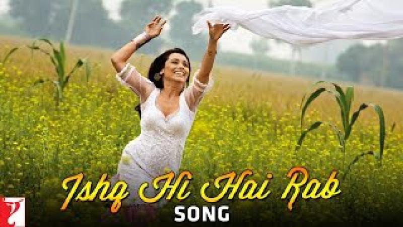 Ishq Hi Hai Rab - Full Song | Dil Bole Hadippa | Shahid Kapoor | Rani Mukerji