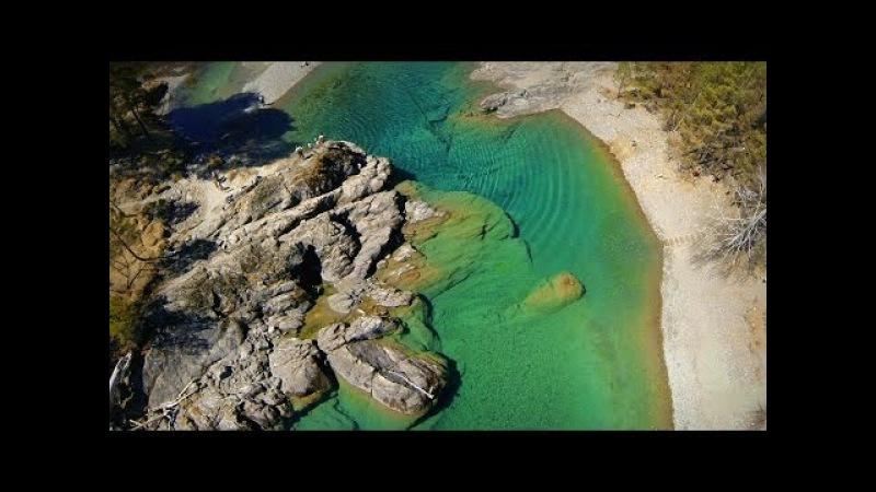 Горный Алтай. Голубые озера Катуни.