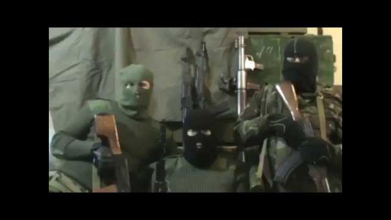 Обращение партизан юго востока Украины к правительству