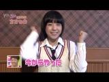 110610 NMB48 no Tokimeki! Hougen Kokuhaku #19 (Кондо Рина)