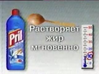 staroetv.su / Рекламный блок (НТВ, 2000)