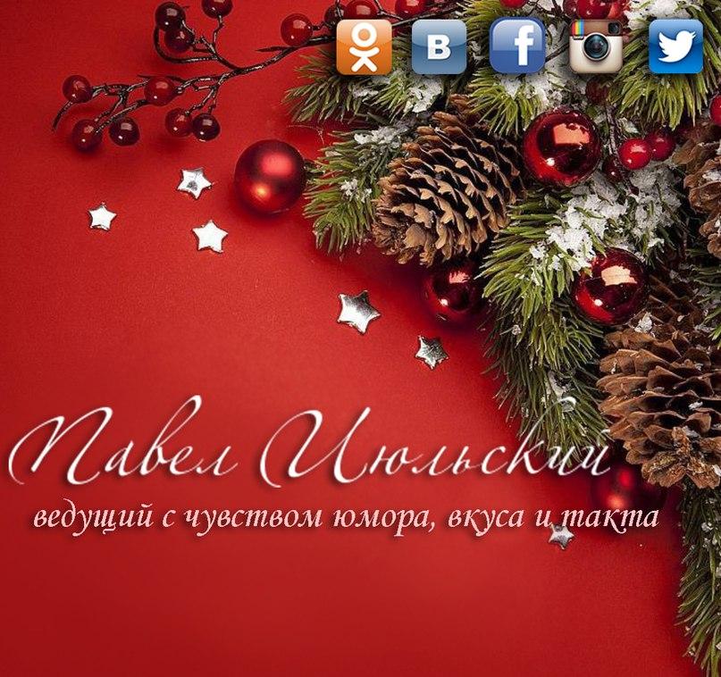 WKzVEq8okVs - С НАСТУПАЮЩИМ 2016-М ГОДОМ!