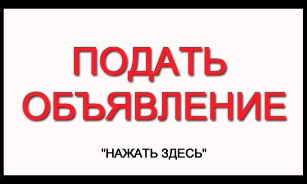 Снять квартиру в Барнауле, без посредников Аренда