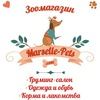 Стрижка собак и кошек | Челябинск. Marselle-Pets