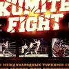 KUMITE FIGHT+