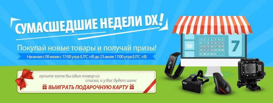 http://cs629418.vk.me/v629418645/9e11/eWJMdr1vS2g.jpg