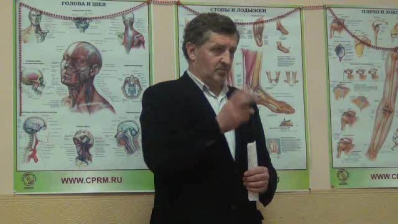 Встреча клуба массажистов о микроциркуляции иван чае и системе Шилина
