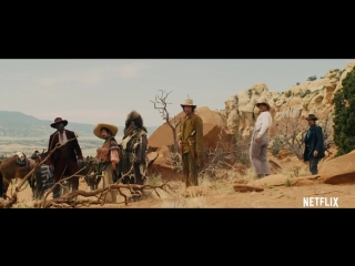 Нелепая шестёрка / The Ridiculous 6 - Трейлер (2015)