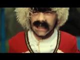 Клип на песню 'За тебя калым отдам'