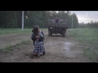 обнимая небо клип Ваня и женя