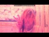 Webcam Toy под музыку Мот и Кристина Си - В платье красивого цвета. Picrolla