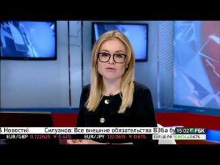 Правительство одобрило продление амнистии капиталов на полгода