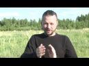 Илья ( Черт ) Кнабенгоф раскрывает секреты применения знаний ( Спасибо деду за Кастанеду )
