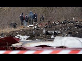 Вести.Ru: Авиакатастрофа на Ставрополье: обгоревшие трупы отвезли в морг, возбуждено дело