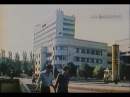 «По заповедным местам Донбасса», Клуб Путешественников 1987