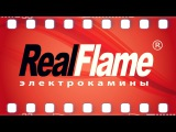 Firespace 33 W S IR