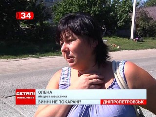 Апелляционный суд вынес приговор виновным в смертельном ДТП на набережной Днепропетровска