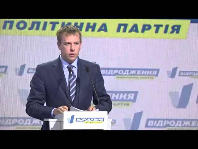 Партия Хомутынника думает над тем, кого выдвинуть в мэры Николаева - Ильюка или Воронова