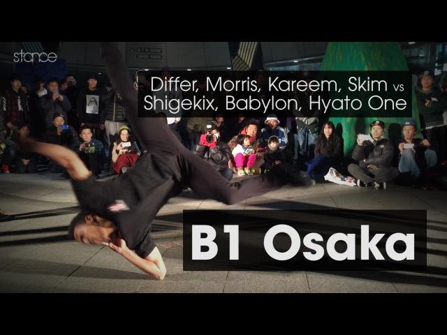 Differ, Morris, Kareem, Skim vs. Shigekix, Babylon, Hayato1, Diaowen .stance B-1 Osaka