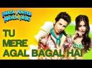 Tu Mere Agal Bagal Hai Song - Phata Poster Niklha Hero | Shahid Ileana | Mika Singh