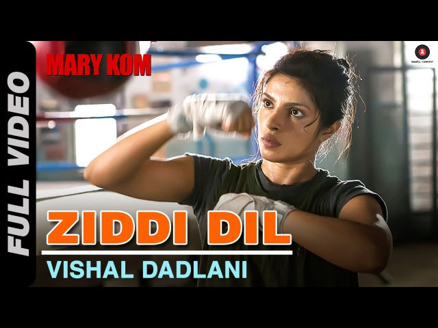 Ziddi Dil Full Video MARY KOM Feat Priyanka Chopra Vishal Dadlani HD