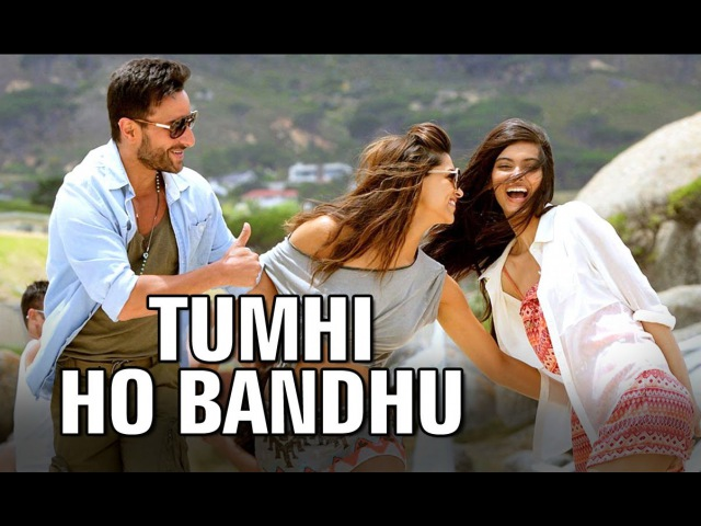 Tumhi Ho Bandhu (Full Video Song) | Cocktail | Saif Ai Khan, Deepika Padukone Diana Penty