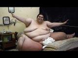 Самые большие и толстые люди в мире