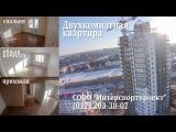 Двухкомнатная квартира в заводском районе Минска (купить квартиру без отделки)