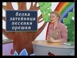 Русский язык 61. Имя существительное как часть речи Шишкина школа