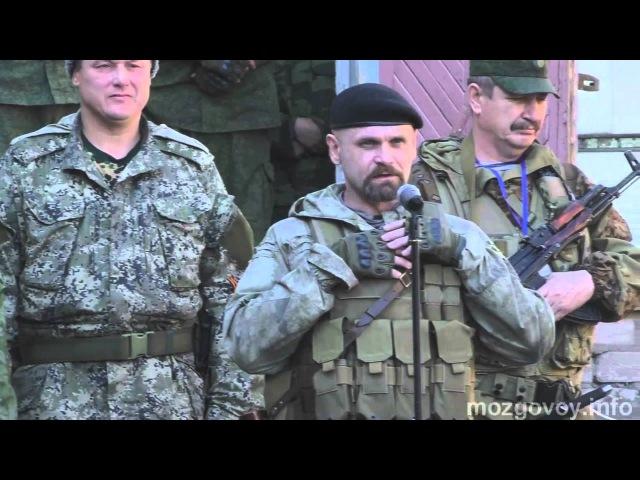 Присяга под обстрелом бойцов бригады Алексея Мозгового Призрак