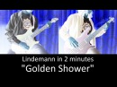 3) Lindemann - Golden Shower (Bass Guitar cover TAB | Skills In Pills lesson HD)