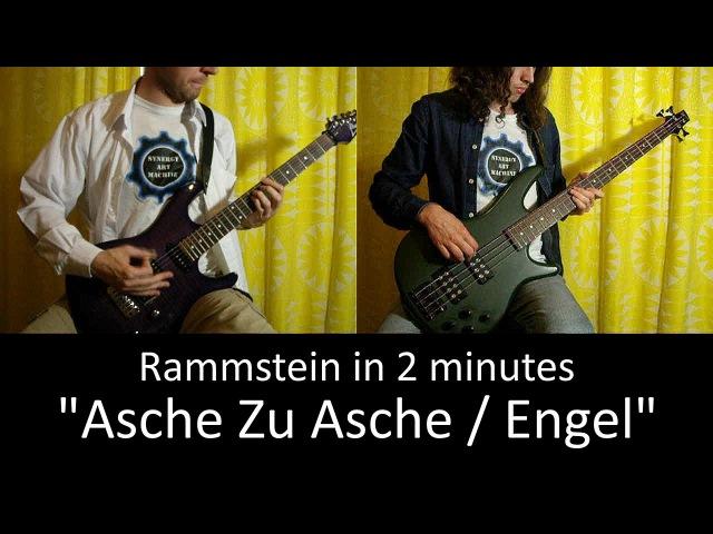 15) Rammstein - Asche Zu Asche / Engel (Guitar Bass lesson TAB   Cover HD)