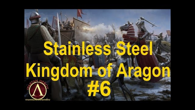 Medieval 2 Total War SS 6.1 Арагон против всех 6 (Тяжелая осада Алжира)