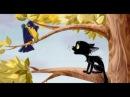 Песенка про черного кота