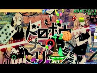 Walkthrough Osu (CTB) beatmap Thieves Night Trick [AngelHoney's Extra] - (EZ)
