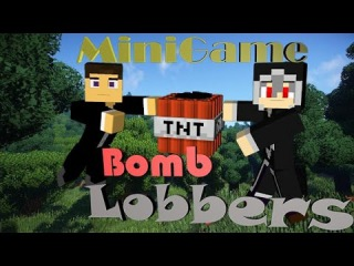 Maincraft MiniGame - BombLobbers Мини игры