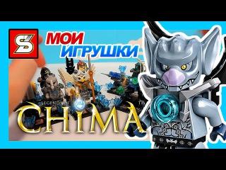 Обзор лего чима SY170, обзор китайских минифигурок лего на русском языке Мои Игрушки