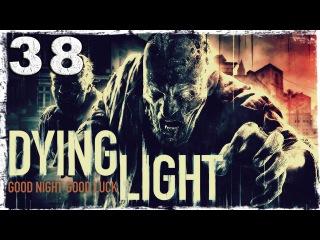 [Coop] Dying Light. #38: Пасхалка Plants vs Zombies.