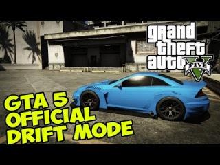 GTA 5 - Official DRIFT Mode - Чит-код на дрифтинг [DRIFT GTA 5]
