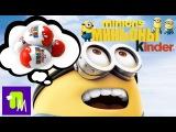 Киндер Сюрприз МИНЬОНЫ 2015 - Распаковка Киндеров   MINIONS Kinder Surprise Eggs unboxing