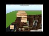 копатель онлайн как построить красивый дом #6