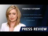 Идеальный шторм - 05.03.2015 - Dukascopy Press Review