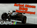 Project Cars - Ariel Atom 300 Supercharged - Обзор тачки + Краш-ТЕСТ